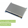 7inch HDMI LCD [C]